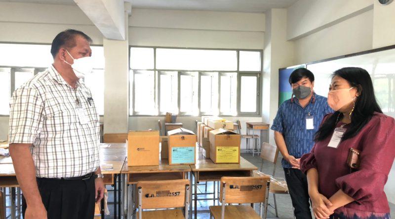 การนิเทศติดตาม ในการจัดการทดสอบ ทางการศึกษานอกระบบระดับชาติ (N-NET)  ครั้งที่ ๑/๒๕๖๔